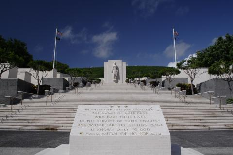 The Honolulu Memorial includes eight Courts of the Missing.